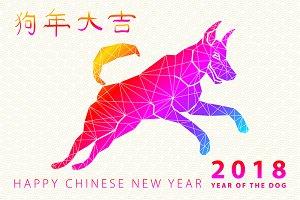 Dog symbol 2018. Chinese new year
