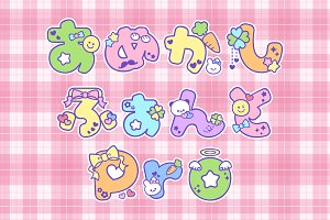 OmekashiFontPro(kana font)