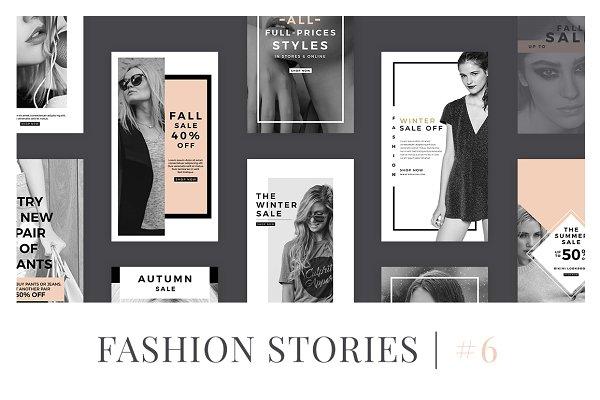 Fashion Instagram Stories V6