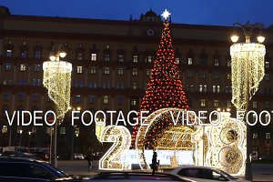 New Year's illumination 2018 in Moscow in the evening