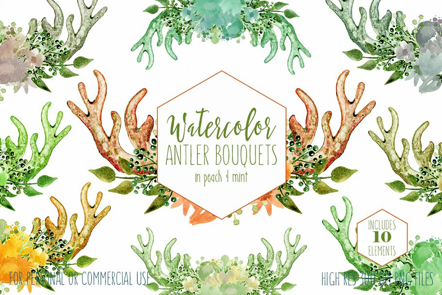 Bohemian Watercolor Antler Bouquets