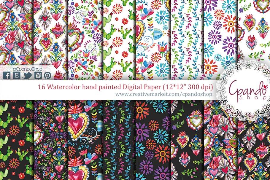 Mexican Hearts Digital Paper