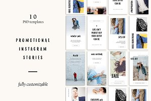 Promotional Instagram Story Template