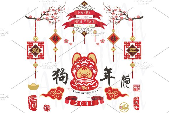 Lunar Year Of The Dog Year 2018