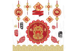 Dog Year of Chinese NewYear Ornament