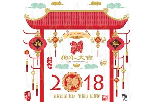 Chinese New Year Ornament Design Set
