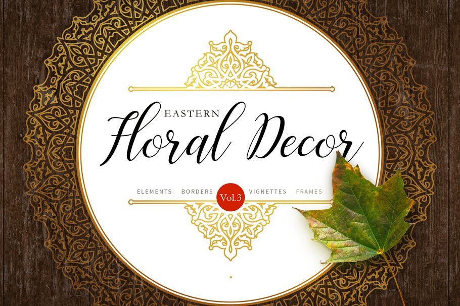 Kit Of Eastern Vector Decor. Vol.3