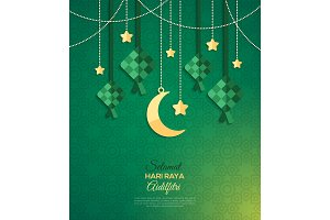 Selamat Hari Raya Aidilfitri greeting card