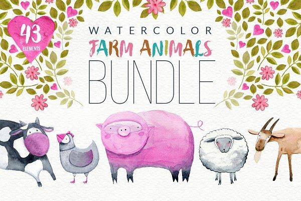 Watercolor Farm Animals Bundle