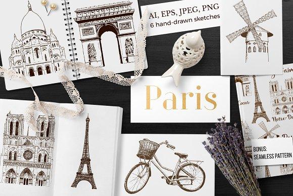 Set Of Paris Sketches