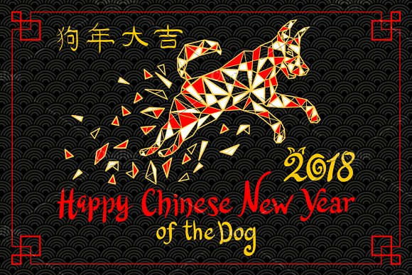 Year of The Dog, Chinese Zodiac