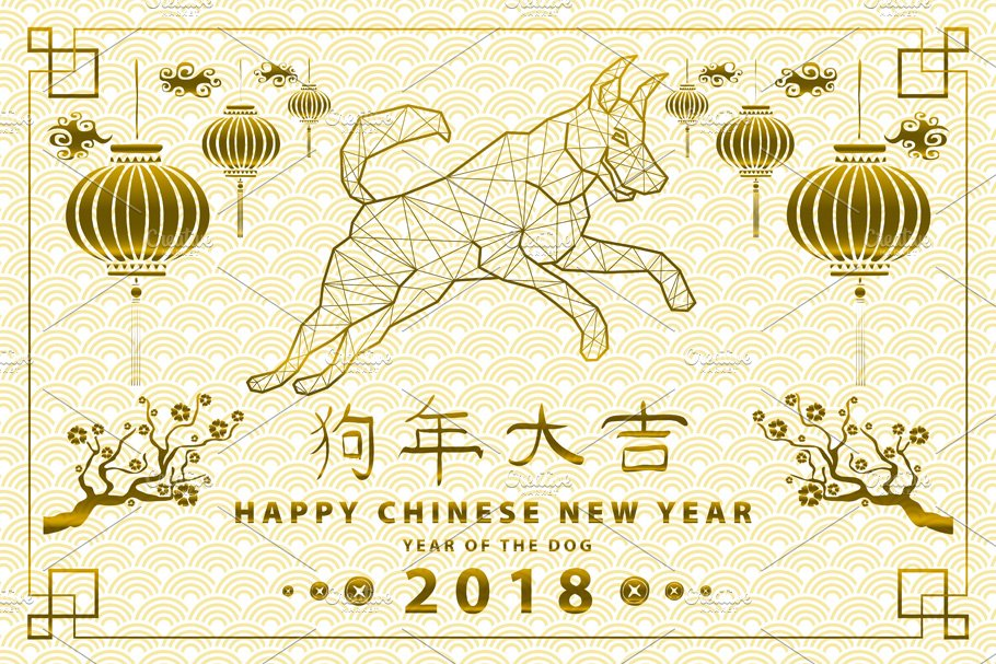happy chinese new year 2018 dog graphics creative market