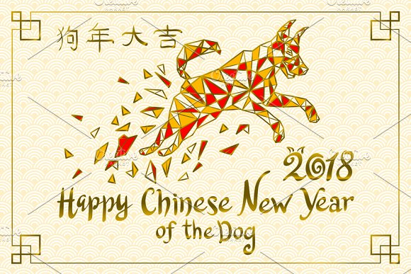 chinese new year dog 2018 graphics creative market