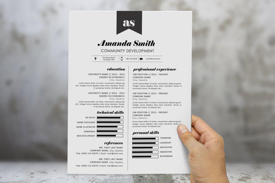 2 in 1 top ribbon resume template