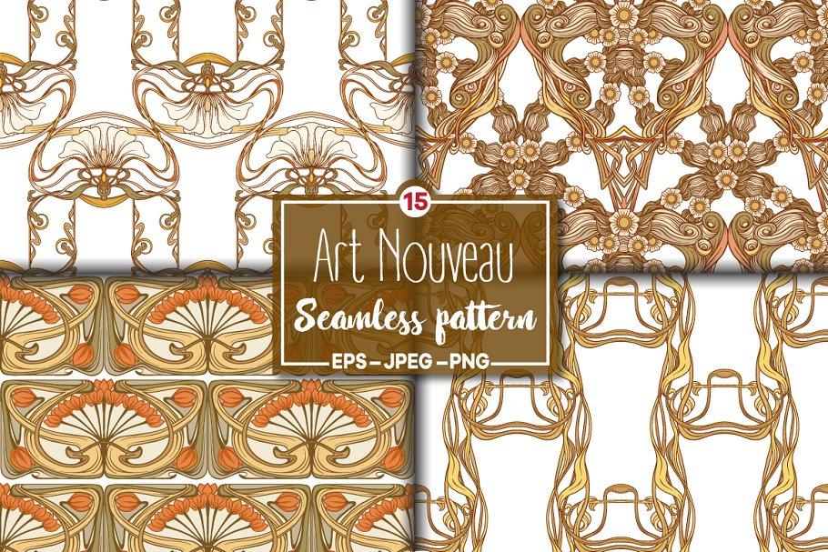 15 Art Nouveau Patterns