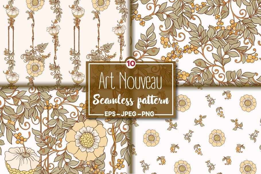 10 Art Nouveau Floral Patterns