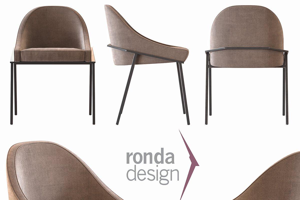 IZOARD_Chair_By_Ronda Design