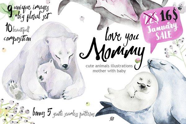 Love you Mommy♥-illustration set