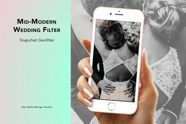 Snapchat Templates: Uno Bello Design Studio - Mid-Modern Wedding Geofilter