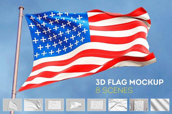 3D Flag Mock-Up