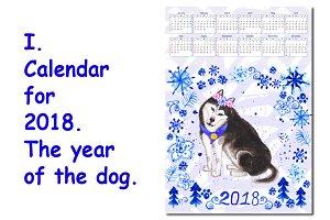1. Calendar for 2018.
