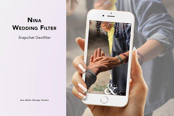 Snapchat Templates: Uno Bello Design Studio - Nina Wedding Geofilter