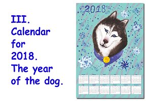 3. Calendar for 2018.