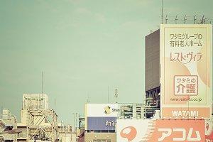 Tokyo 2020: Ueno Phone Wallpaper