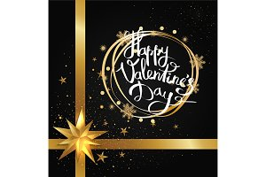 Happy Valentines Day Inscription in Golden Frame