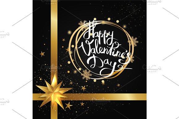 Happy Valentines Day Inscription in Golden Frame