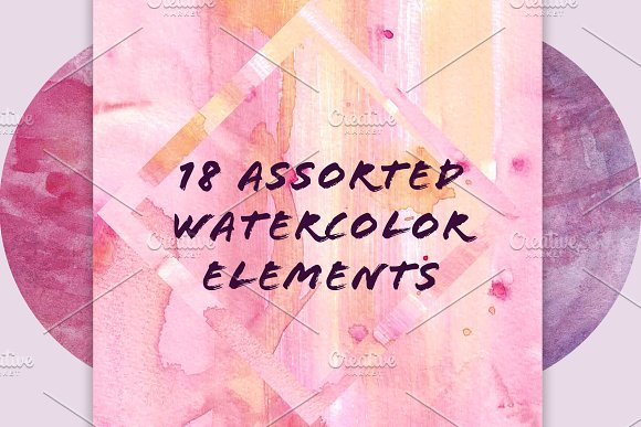 18 Assorted Water Color Elements