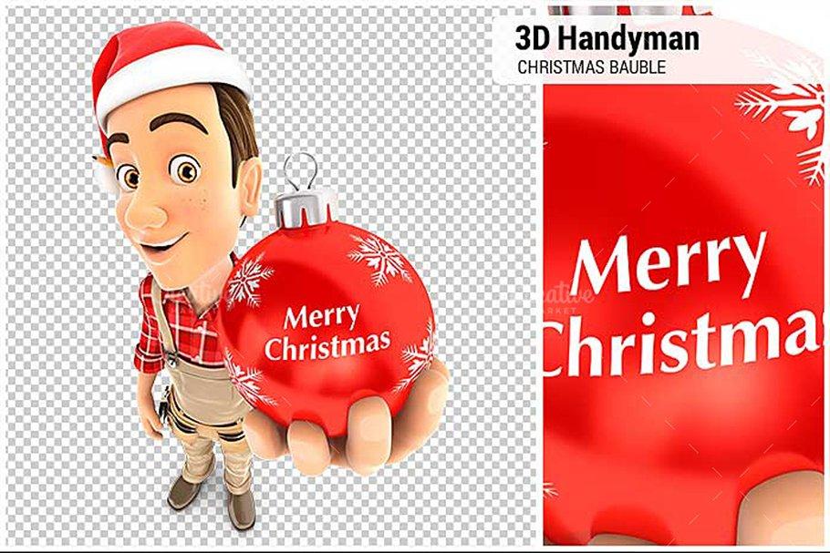 3D Handyman Christmas Bauble
