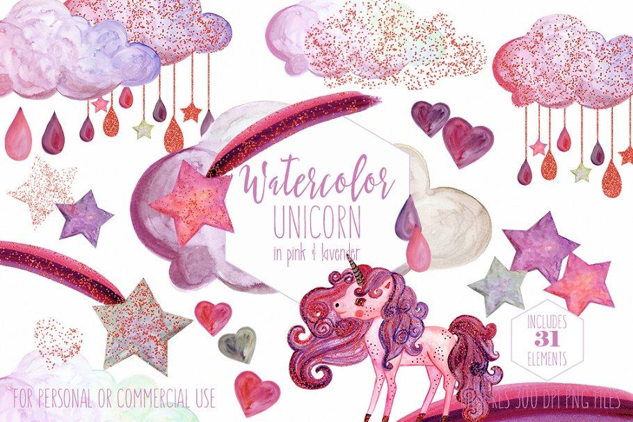 Pink & Lavender Rainbow Unicorn