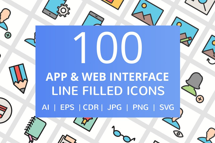 100 App & Web Filled Line Icons