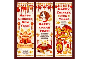Chinese New Year banner of lunar calendar holiday