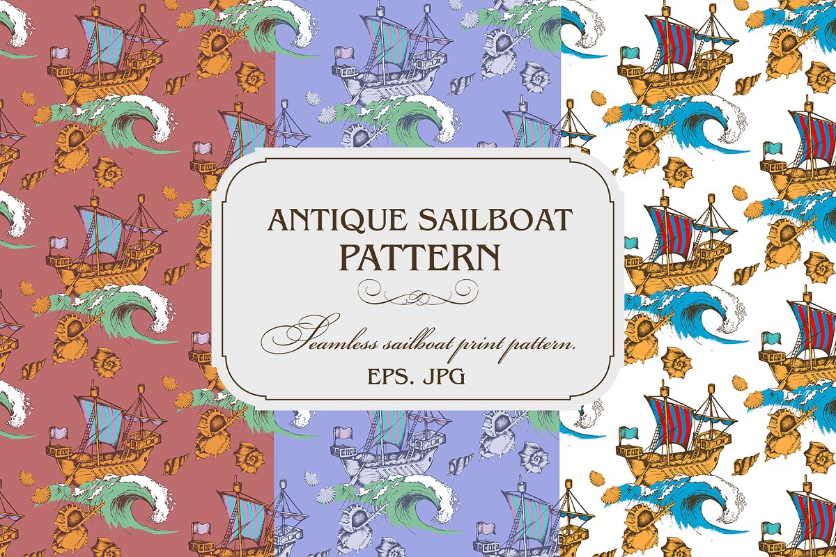 Seamless pattern. Antique sailboat.