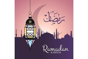 Vector Ramadan illustration with hanging lantern and arabic city silhouette