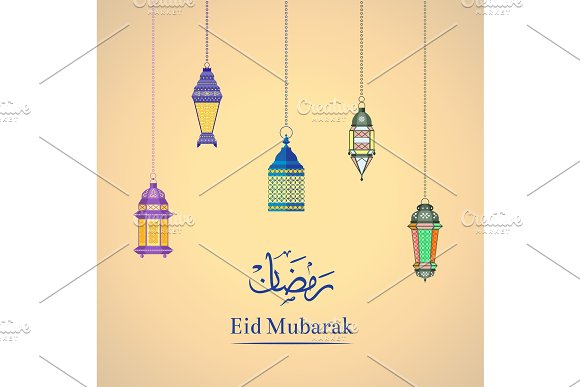Vector Ramadan illustration with haning lanterns and place for text