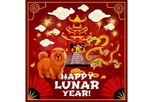 Chinese New Year dog and pagoda greeting card