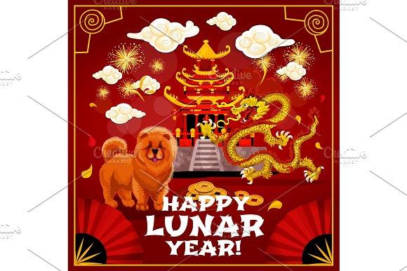 Chinese New Year dog and pagoda greeting card