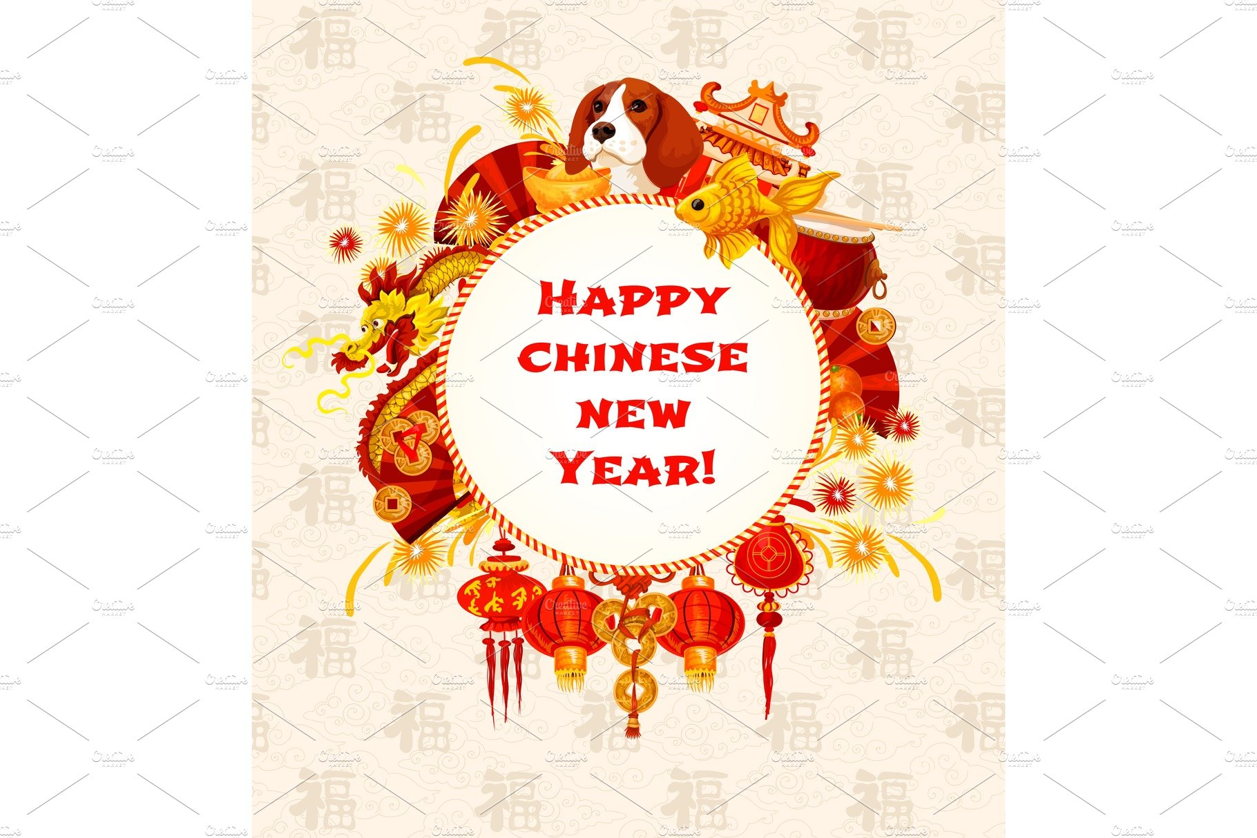 Chinese New Year Greeting Card With Festive Drum Illustrations