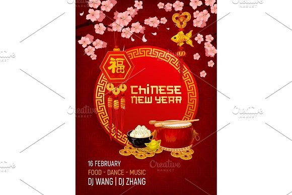 chinese new year party vector invitation card illustrations