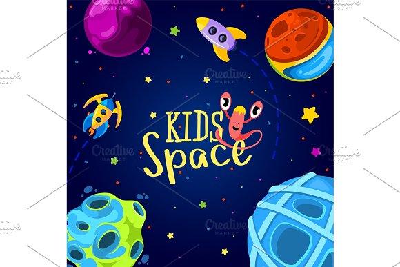 Space Frame Design Vector Illustration Kids Background In Cartoon Style