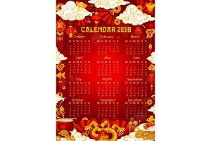 Chinese Lunar New Year calendar design