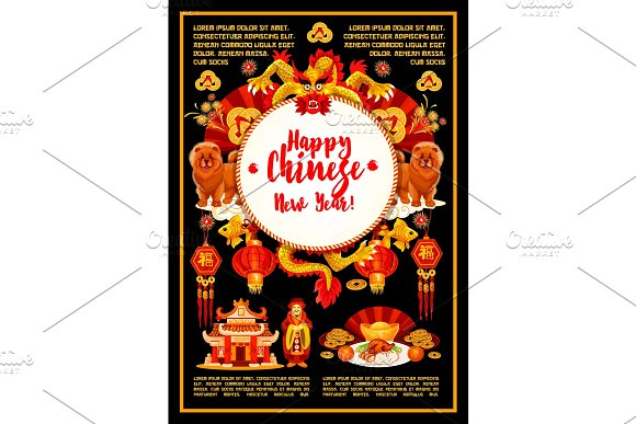 Chinese New Year Symbols For Spring Festival Card