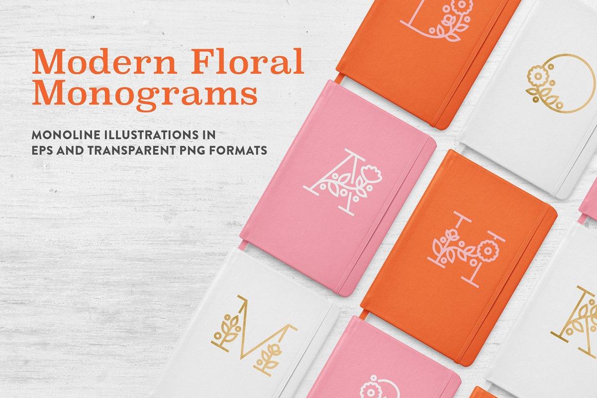 Modern Floral Monograms + BONUS
