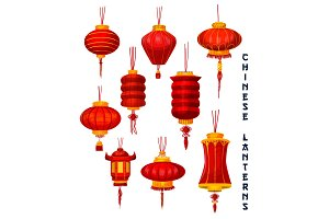 Chinese New Year red paper lanterns
