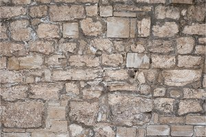 Part of a stone wall for background or texture.