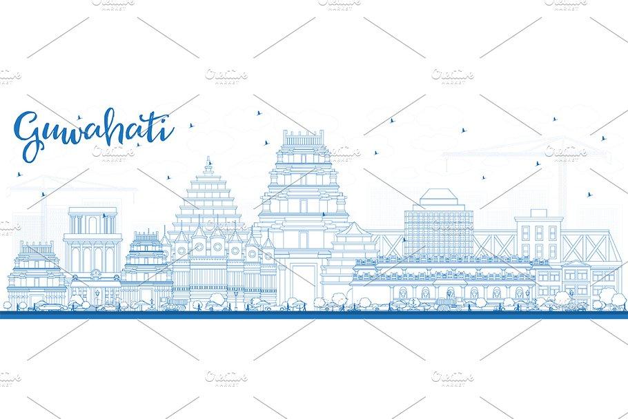Outline Guwahati India City Skyline