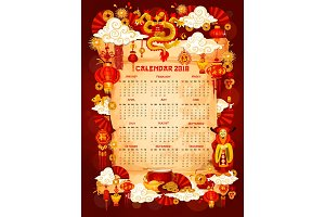 Calendar template with Chinese New Year elements